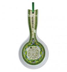 Clara Crafts Irish Blessing Spoon Rest